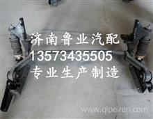 DZ1640430201陜汽德龍F3000駕駛室翻轉軸(帶減振)/DZ1640430201