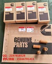 小松PC78US-6挖掘机S4D95LE-3修理包 皮带 机滤柴滤空滤 喷油器/15166781411