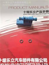 尿素压力传感器~蓝色/PSE001