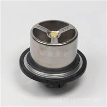 ballbet登录QSM11BB平台调温器工程机械柴油机调温器 4973373/4973373
