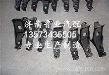 DZ1640430020陕汽德龙翻转轴支架/DZ1640430020