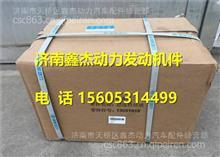 潍柴道依茨TBD226B-6G空气压缩机13051018/13051018