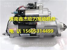 潍柴柴油机用起动马达612630030335/612630030335