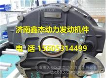 重汽曼发动机MC11铸铁飞轮壳201-01401-0327/201-01401-0327