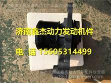 潍柴WP13水泵分总成1000271133