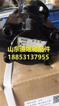 东风康明斯柴油发动机ISZ425马力转向助力泵4365684/4365684