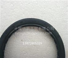 超值购一手货源东风超龙客车配件后轮油封/31TAS01-04080