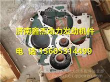 潍柴发动机正时齿轮室612600010932/612600010932