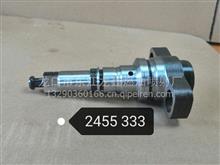 发动机油泵柱塞2418455548柱塞2455-548 /2 418 455 548
