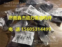 潍柴进气压力温度传感器612630120004/612630120004