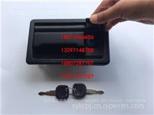 东风超龙客车后备箱锁外拉手 EQ6605/客车边门锁总成