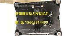 潍柴自主后处理尿素泵 612640130694/ 612640130694