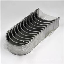 东风商用车新天龙配件雷诺BB平台DCI11连杆轴瓦瓦D5010359940/5010359479