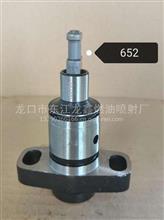 Denso EP9柱塞090150-6470 工厂直销//090150-6470