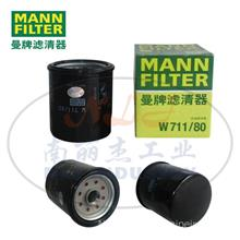 MANN-FILTER(曼牌滤清器)油滤W711/80/W711/80