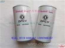 D5010224732-DFM,4KM 雷诺4万公里,燃油滤清器/D5010224732