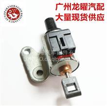 现货供应汽车配件型号 JF010E JF009E RE0F08A CVT变速箱电磁阀/RE0F08B 33435B RE0F09A RE0F09B