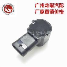 适配现代汽车倒车雷达 95720-3U000 电眼探头泊车传感器/96890A2000 4MT271H7D 957203U00