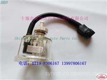 1125035-H02L1-DFM  油水分离器集水杯总成