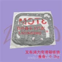 叉车纸垫 变速箱垫 双变纸垫变速箱大修理包适用杭州合力自动波箱