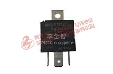 原厂纯正部品霸龙507乘龙M5四插小型继电器/M51-3735290