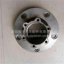 东风凯普特N280后轮毂轮芯/15971017518