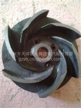 重庆康明斯KT38淡水泵叶轮(铁)/康明斯KT38淡水泵叶轮(铁)