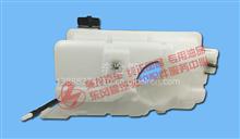 原厂纯正部品乘龙M3B雨刮喷水壶风窗洗涤器合件/M31B-5207110B1