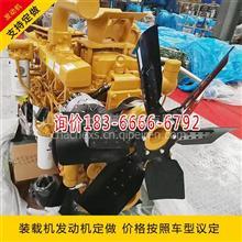 山东潍柴临工徐工装载机潍柴发动机发电机安装支架612600090345/铲车发动机