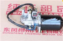 柳汽原厂 霸龙507雨刮电机/M51-3741010D