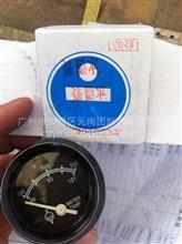 重庆康明斯水温表/3015234