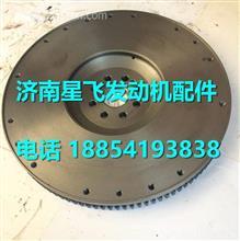 J3614-1005360玉柴YC6飞轮及齿圈组件/J3614-1005360