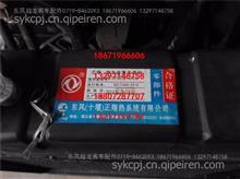 东风超龙客车水箱 1301TC08/客车水箱 6608
