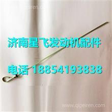 J4108-1009080玉柴发动机油标尺焊接件/J4108-1009080