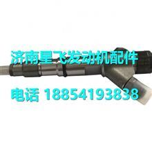 J2000-1112100-A38玉柴喷油器总成/J2000-1112100-A38