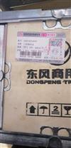 东风天龙D5010224549凸轮轴总成/D5010224549