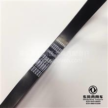 东风商用车原厂东风天锦风神4H发动机带空调发动机皮带/1308BF11-030