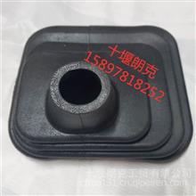 陕汽轩德X6华山变速杆档把换挡防尘罩配件
