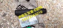 欧曼GTL钢板弹簧销轴H4292170004A0/H4292170004A0