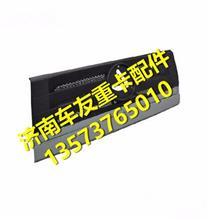欧曼ETX前翻转盖板总成带底漆 FH0531011022A0A1135/FH0531011022A0A1135