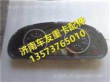 H1376011013A0福田戴姆勒欧曼组合仪表总成/H1376011013A0