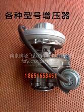 东风货车汽车柴油发动机涡轮增压器配件大全批发原厂/70900064SH01