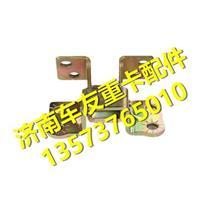 JAC江淮格尔发亮剑重卡货车配件K系A系驾驶室车门铰链79110-7A001/79110-7A001