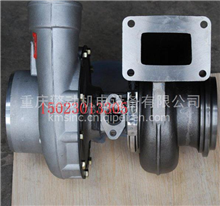 Cummins康明斯柴油发动机 增压器 4041286 涡轮增压器/kjy