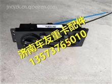 福田瑞沃RC1暖风操纵机构总成G0811010034A0/G0811010034A0
