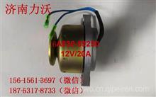 厂家优势供应久保田水冷交流发电机6A830-59250/12V/20A/6A830-59250