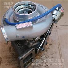 厂家直销潍柴WD615 HG1540119046霍尔赛特涡轮增压器/HG1540119046