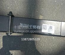 超值购一手货源东风超龙客车校车EQ6550 6580前钢板/2912010-FF49542B