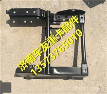 福田戴姆勒欧曼EST右下踏板支架总成H4845011603A0/H4845011603A0