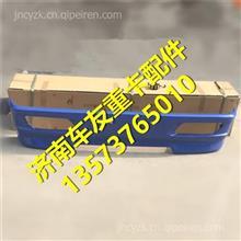 福田瑞沃P120保险杠前护杠1B19053100017